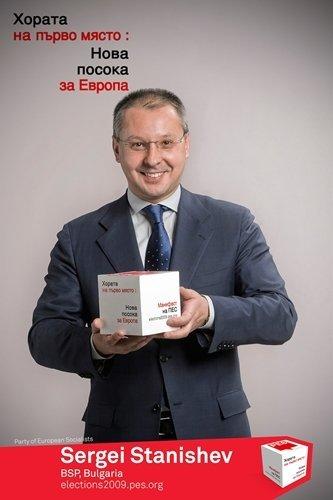 El presidente de los socialistas europeos llama a votar contra el ACTA