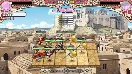 Eiyuu Senki llegará a Norteamérica pero solo a PS3