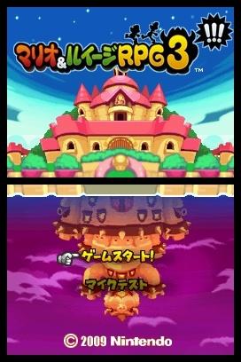 Foto de Mario & Luigi RPG 3 - Mayo 2009 (1/22)