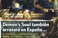 'Demon's Souls' llegará a España... ¡y traducido!