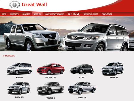 ¿Cómo se pueden vender bien coches chinos? Perú tiene la respuesta