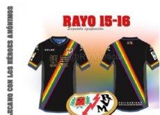 Si crees que la camiseta del Rayo es fea es porque no has visto estos crímenes contra la Humanidad