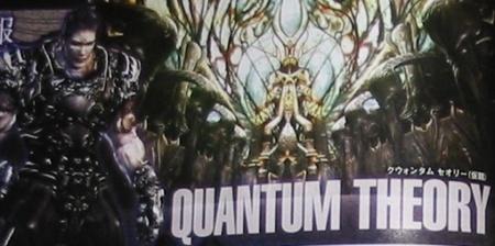 Tecmo anuncian 'Quantum Theory' para PS3