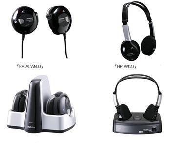 Unos cuantos auriculares inalámbricos de JVC