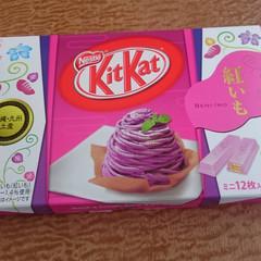 Foto 1 de 6 de la galería kitkat-japones-y-sus-sabores-exoticos en Directo al Paladar México
