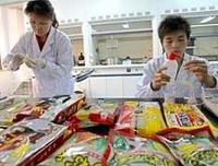 Nueva etiqueta alimentaria china que garantiza los productos exportados por el país
