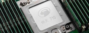 Yitian 710, primer procesador propio de Alibaba Cloud tecnología Arm de 128 núcleos