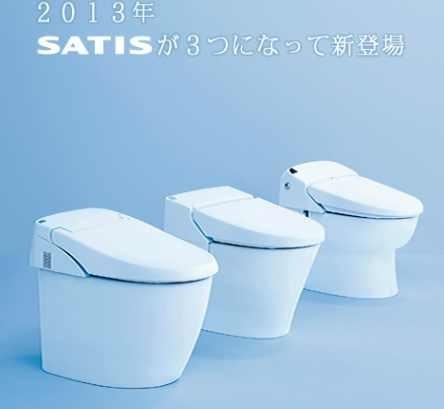 The Satis, un sanitario controlado desde tu móvil