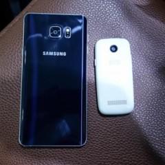 Foto 11 de 16 de la galería micro-smartphone-de-elephone en Xataka Android