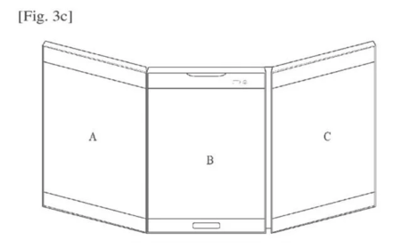LG patenta un móvil plegable con tres pantallas que pueden funcionar juntas o por separado