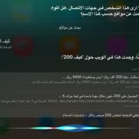 iOS 9.2 beta 4 ya disponible para los desarrolladores [Actualizado: también la pública]