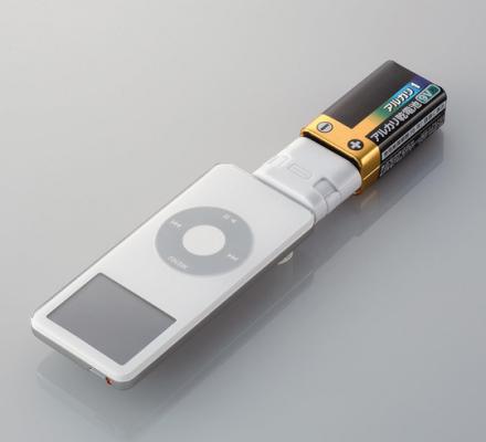 Cargador de emergencia para el iPod