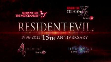 'Resident Evil' y su edición conmemorativa de su 15 aniversario