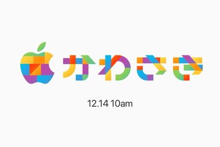 La décima Apple Store de Japón abrirá sus puertas el 14 de diciembre