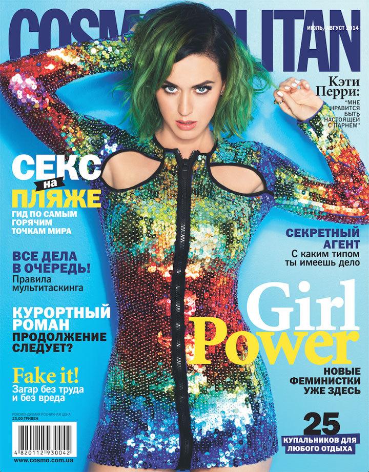 Foto de Katy Perry en Cosmopolitan (8/12)