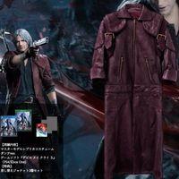 Esta edición ultra limitada de Devil May Cry 5 contiene el abrigo de Dante por unos 7.000 euros