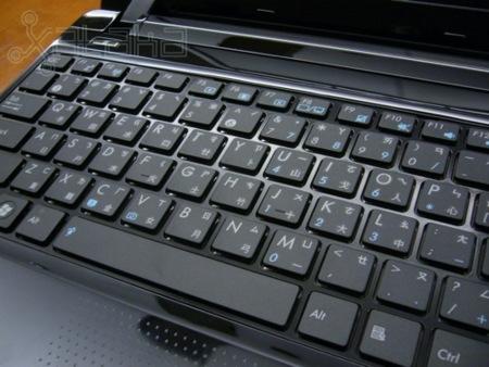 Asus Eee PC 1201H
