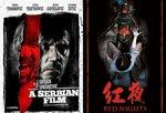 a-serbian-film