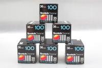 La película BW400CN de Kodak se va, pero la mítica Scotch Chrome 100 regresa de la mano de Film Ferrania