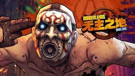 Borderlands Online, título exclusivo para China es mostrado en vídeo