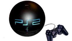 Manualidades: Qué hacer con tu vieja PS2