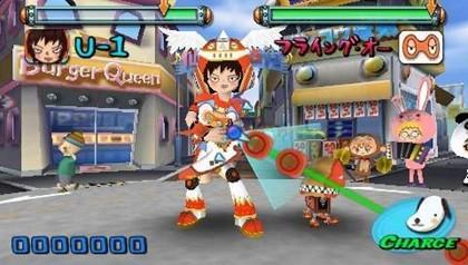 Guitaroo Man Lives!, o sea, el de la PSP