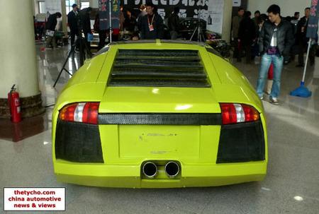 Nissan 300ZX combinado con Lamborghini Murcielago