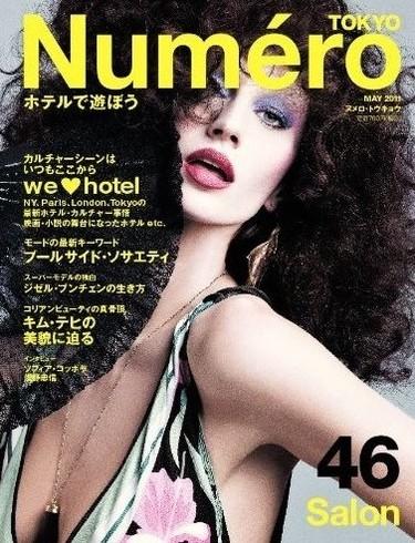 Gisele Bundchen se vuelve afro para la revista Numéro y Elle elige el color más vivo con Marloes Horst