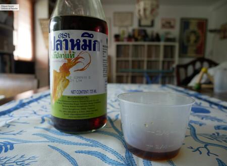 Salsa Asiatica