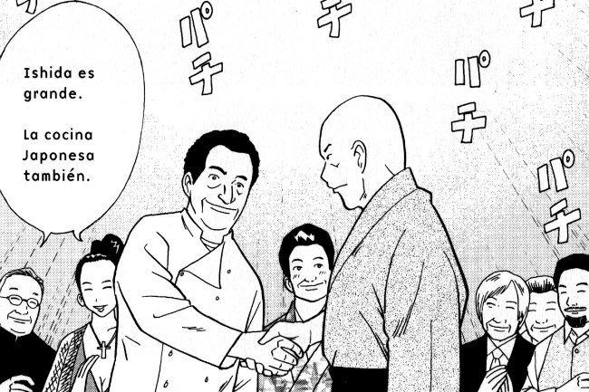Ferran Adrià y el chef japonés Hiroyoshi Ishida en el Salón del Manga
