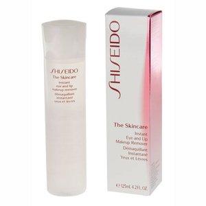 Shiseido desmaquillante ojos y labios: probamos su eficacia