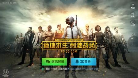 Playerunknown S Battlegrounds Al Fin Disponible En Android Y Ios