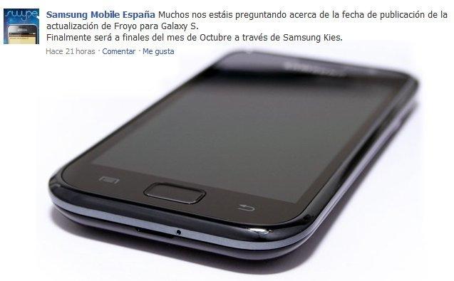 Samsung nos informa que Froyo llegará al Galaxy S a finales de octubre