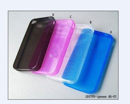 Aparecen las primeras fundas del proximo iPhone