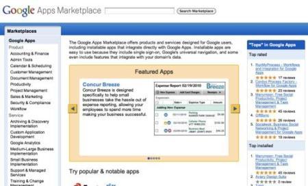 Llega Google Apps Marketplace, la tienda de aplicaciones en la nube de Google