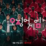 """'El juego del calamar' pone en pie de guerra a los traductores españoles contra Netflix: """"Pan (duro y reseco) para hoy, hambre para mañana"""""""
