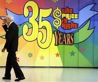 El precio justo y la edad justa