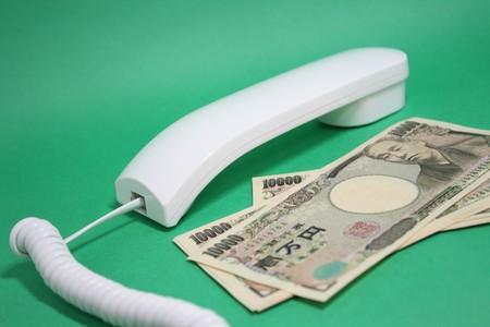 Dinero Infinito Japon Entra En Una Nueva Fase De Su Eterna Crisis 7