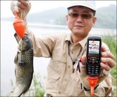 En Corea, el móvil te ayuda a pescar