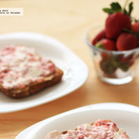 Tostadas con fruta y mascarpone. Receta para el desayuno