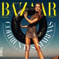 El quiosco de Trendencias: portadas a tener en cuenta para este mes que viene
