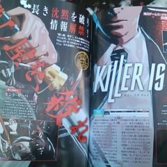 Foto 4 de 6 de la galería killer-is-dead-16-01-2013 en Vida Extra