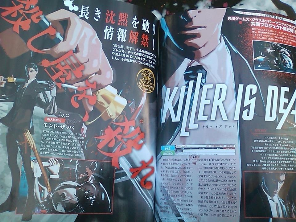 Foto de Killer is Dead - 16/01/2013 (4/6)