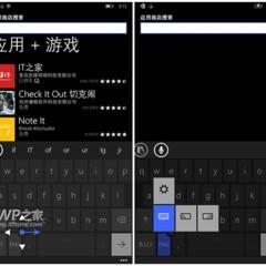 Foto 14 de 17 de la galería nuevas-imagenes-de-windows-10-para-movil en Xataka Windows