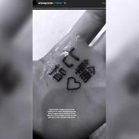 Al intentar arreglar lo de su tatuaje mal escrito, Ariana Grande acaba de hacerlo mucho peor