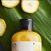 The Body Shop lanza una línea de cuidado corporal de edición especial de lo más deseable