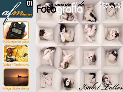 afm, nueva revista online de fotografía