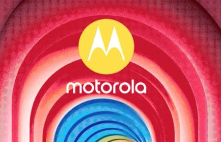 ¿Nuevos Moto en camino? Motorola envía las invitaciones para un evento el próximo 25 de julio