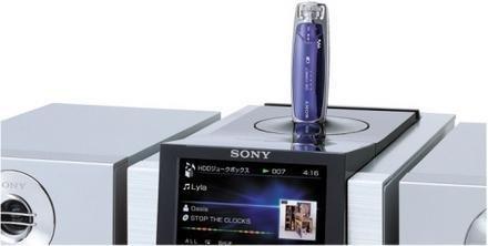 Nuevos sistemas NetJuke de Sony