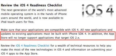 La ultima versión del SDK deja de dar soporte a iOS 2.X